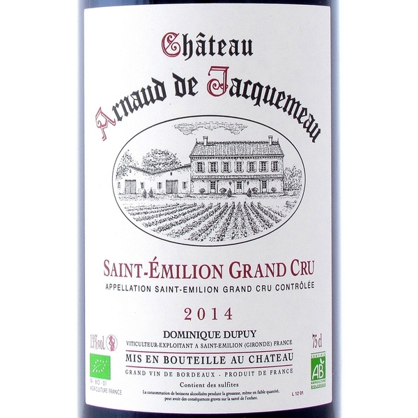 Saint-Emilion Grand Cru 2014
